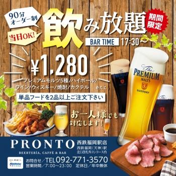 1906_beer_LINE1040×1040