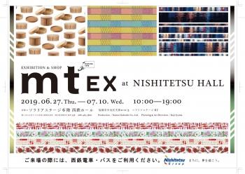 B3_nakatsuri_1