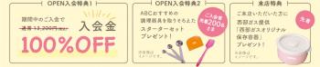 8EA14D6A-36DC-429B-B19A-04C07C21D762