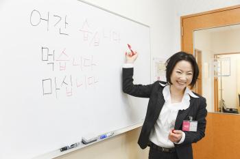 ECC 韓国語